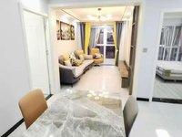 龙山小区 88平米 2室2厅 精装婚房 67万 有钥匙 ting