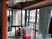 城市星座 紫薇小学学区房 豪装公寓 有独立阳台 通天然气 可入户口