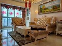 洋房复式 豪华装修欧式风格 拎包入住 毛坯的价格卖豪装 赠送大露台 繁华地段
