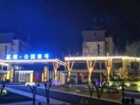 南谯政务区 大商云集 名校环伺 内外双公园 交通便捷