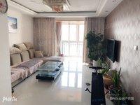 锦绣湖 3楼 毛坯房 三室 105平 送入户 10平 纯边户
