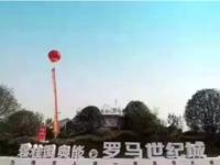 城南核心地 轻轨旁 紧邻吾悦广场商业综合体 醉翁路小学 敬梓璐中学