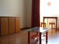 一中学区 天逸华府桂园 精装2室 拎包入住 陪读生活很方便