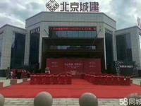 城东国誉锦城洋房出租120平方1000