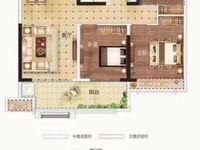 北京城房时代庄园三室两厅纯毛坯正规三室黄金楼层 双学区 电梯洋房多种户型 轻轨口