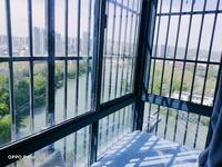 扬子科技苑5楼80平两室简单装修900元