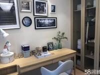 特价出售环滁商务中心37.02平米20.8万 毛坯住宅亏本处理