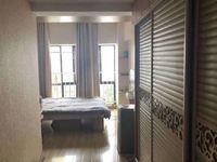紫薇小学 学区房 70年产权公寓 民用水电 拎包入住 可住 可租 可挂学区