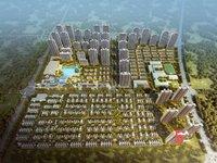 出售富力乌衣水镇3室2厅3卫172平米170万住宅