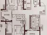 单价7000,天安世纪城.好地段,全新现房131平方,直接签合同可按揭,随时看房