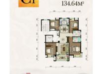 城南碧桂园仕府公馆大平层四室两厅两卫新高端小区现房南北通透户型方正