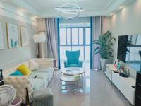 金城华府 精装婚房 城南核心地段 永乐东坡路双学区 装修花了二十多万 保本急售
