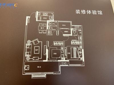 蓝光雍锦湾 企业团购 价格特惠 投资洼地 政府儒林规划发展区域