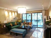市中心紫龙府大平层140平 精装修一次未住 4室2厅2卫