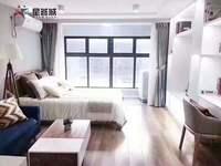 滁州高铁站、轻轨站对面 星荟城特价公寓27.8万,数量有限!