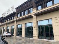 滁州城南社区底商实体挑高商铺,明湖中学对面,中丞明湖原著,买一层送两层,仅18席