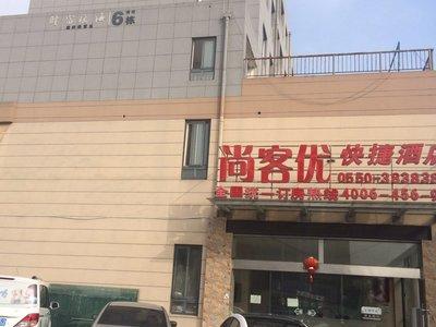 瑶海大市场商铺低价出售 正在营业中 买到即收益