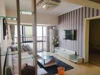 泰鑫城市星座108平方2室2厅 精装全配 拎包入住