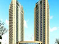 世贸大厦A座 公寓 写字楼