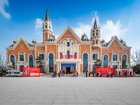 恒大旅游文化城,两套公抵房,直接改名,需全款,精装修交付,95平,34.8万