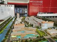 城东核心商业,面积40到600平 苏滁苏大天宫科技园商铺,大型商业全部入住!