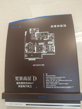 雍锦湾高铁站旁创维科创小镇对面纯毛坯小三室宽景阳台三开间朝南