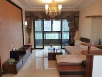 恒大绿洲,三室两厅两卫,精装全配对外出租,2200一个月!