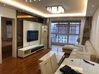 龙山小区自己住的房子,家电都齐全,三台空调