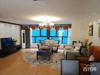 钜惠清盘价首付6万买城南轻轨口中心复式公寓買一层送一层4.8米挑高轻轨口