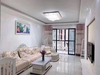 精装婚房家主工作调动出售!发能国际城3室2厅1卫103平米98万
