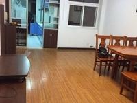 紫薇小学 银花西区 精装修 两室两厅 南北通透 采光好 黄金楼层