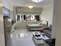 市中心 乐彩城朝南公寓 精装全配 楼层好 价格美丽 好谈