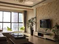 凯迪塞纳河畔 精装全配四室 几乎没住过 21楼楼层好 无税无尾款 过户费低
