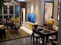 高铁轻轨站南,儒林湖畔,创维产业园,单价4000元一平电梯洋房 蓝石都市豪庭