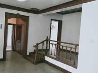 银花榴园小区 紧邻万达广场4楼错层 157平米 3室2厅 精装全配