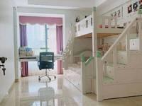 出售:发能凤凰城4室2厅2卫150平米豪华装修,带个露台,180万