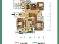 东坡路中学旁高档洋房!家主急售,价格好谈,和顺 东方花园4室2厅2卫127平米