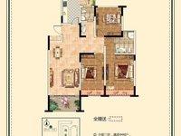 首付30 ,银花尚城3室2厅2卫131平米77.3万