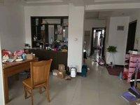出售一中对面双学区宇业天逸华府2室2厅1卫88平米73.8万住宅