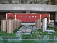 港汇中心 精装未住 户型方正 全天采光 世贸购物广场对面 生活方便 双学区