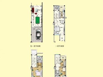 四房两厅三卫