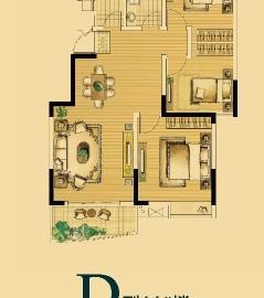 D型11#楼三室两厅一卫