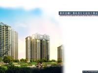 出租龙蟠汇景2室2厅1卫100平米1200元/月住宅