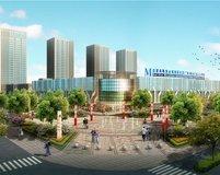 万联全球商业广场
