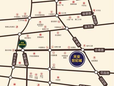 城南天安世纪城现房90-131平米现房出售