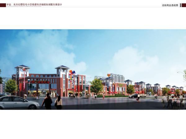 高铁轻轨站南,创维产业园,5500亩儒林湖畔,电梯洋房,宇业东方红郡,毛坯现房