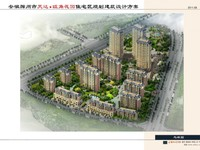 位于滁州南京交界處的優質房源