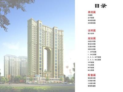 金鹏九九广场 交通便捷,四通发达,设施齐全,生活便利。