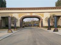614艺境山城 门面47平米共2间 可单买 45万 间 包过户费