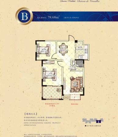 城南,左岸香颂,产证面积123 20,正规四室两厅俩卫,南北通透户型,无税无尾款